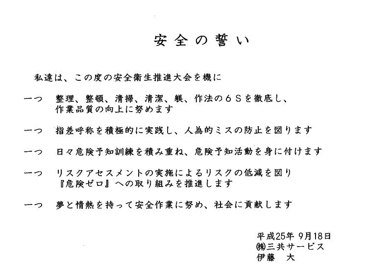 20130924-5.jpg