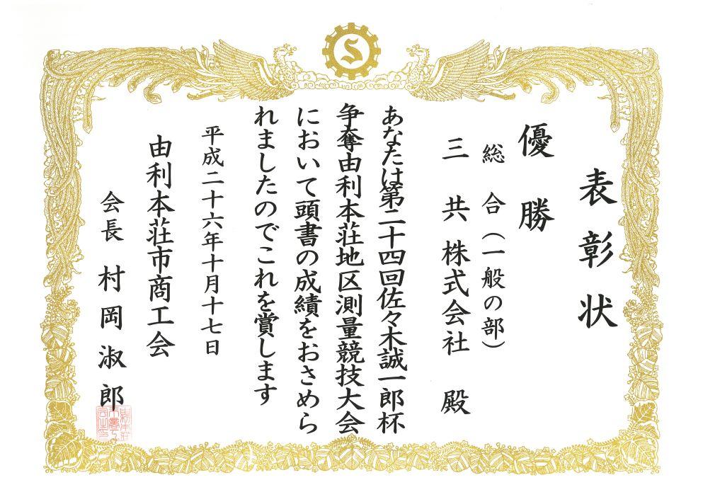 20141018_01.jpg