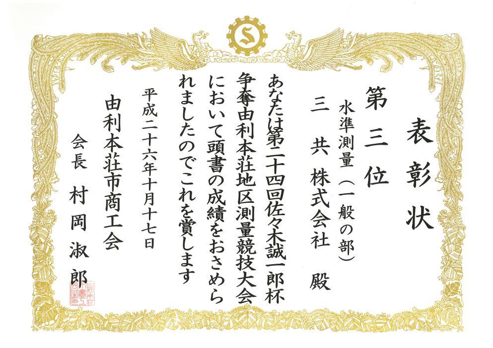 20141018_03.jpg
