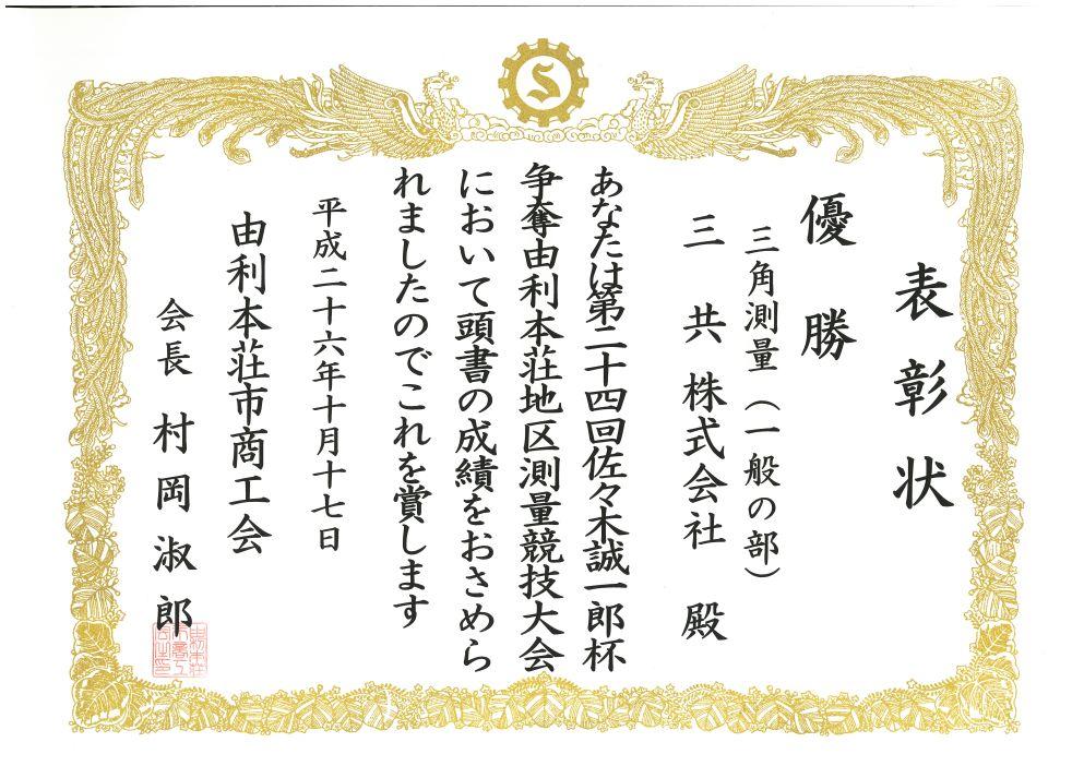 20141018_2.jpg